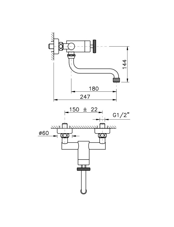 Single-lever sink mixer, wall mounted